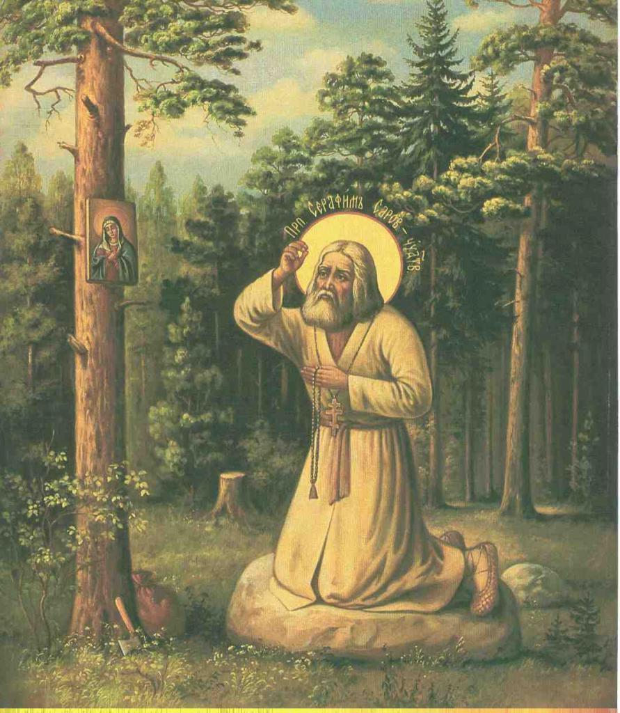 Он на камушке молится