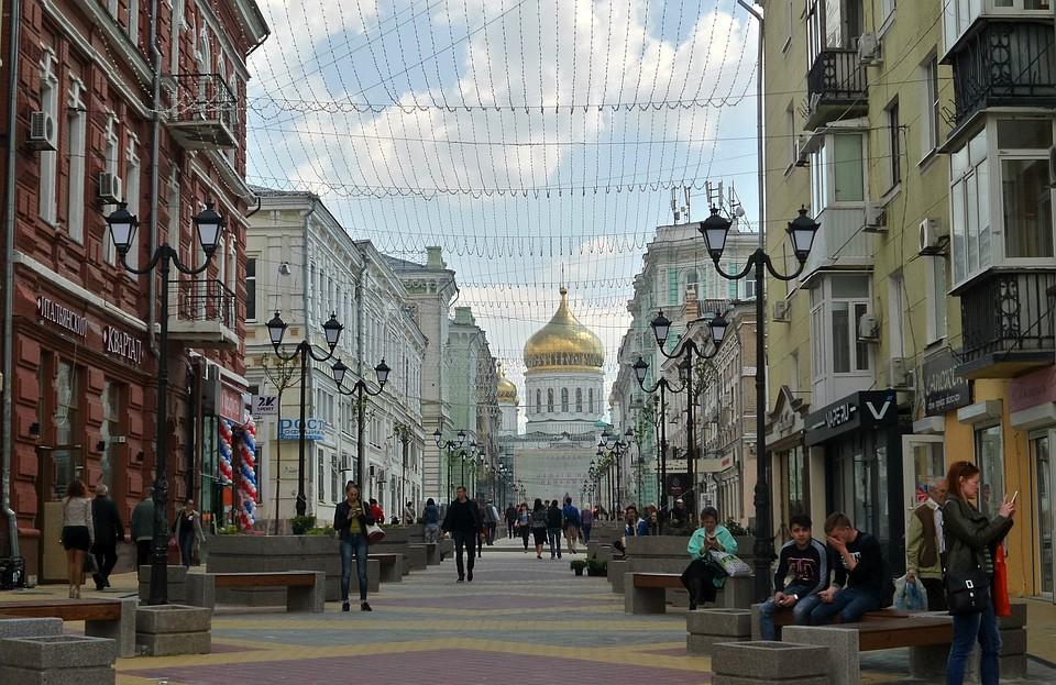 Ростовские улицы