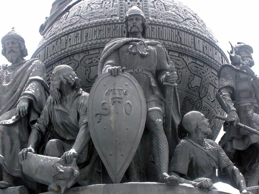 Памятник Рюрику