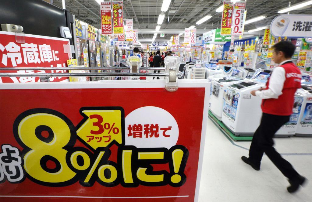 потребительский налог в Японии
