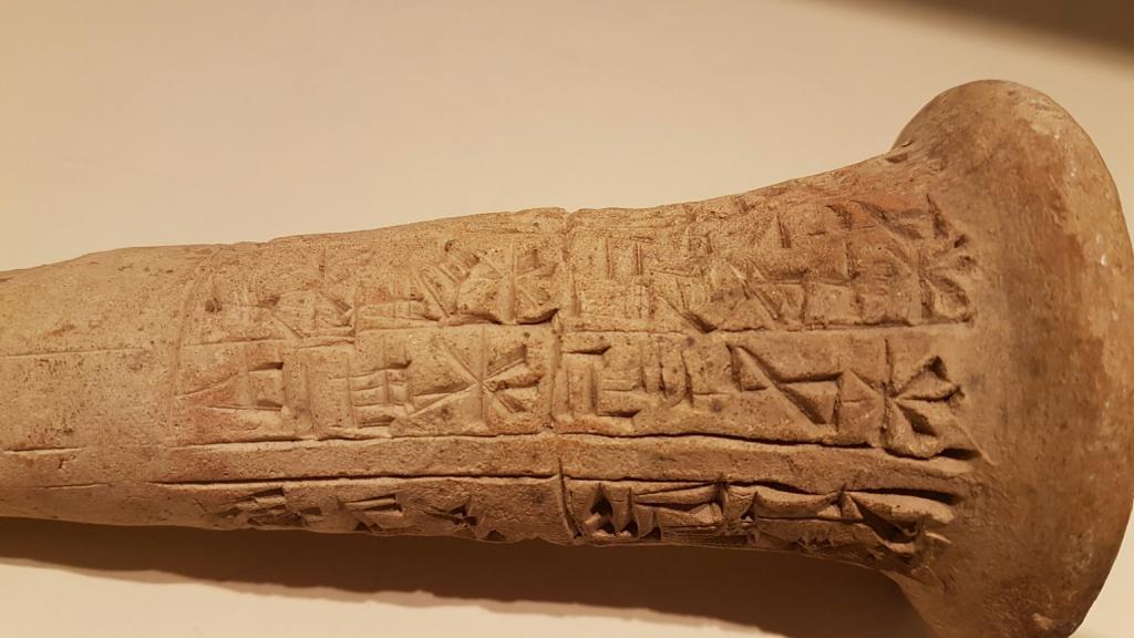 Надпись на шумерском языке