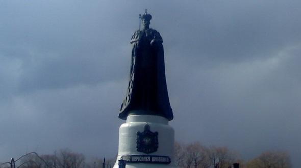 Памятник царю Николаю II