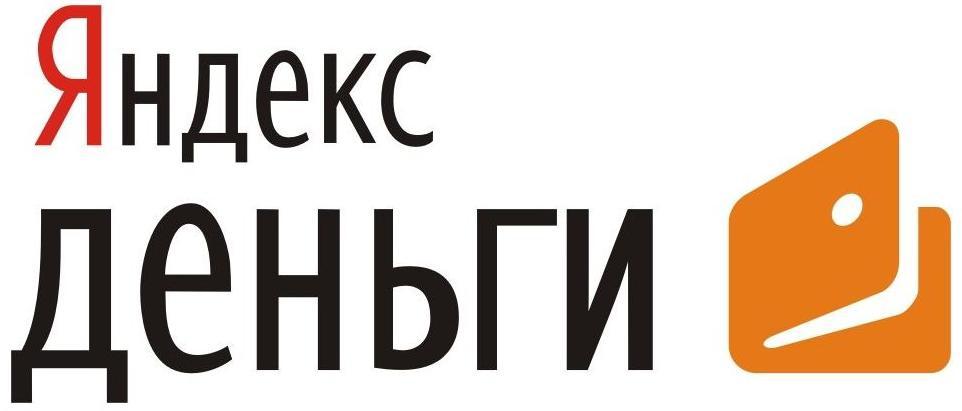"""Кошелек """"Яндекс.Деньги"""""""