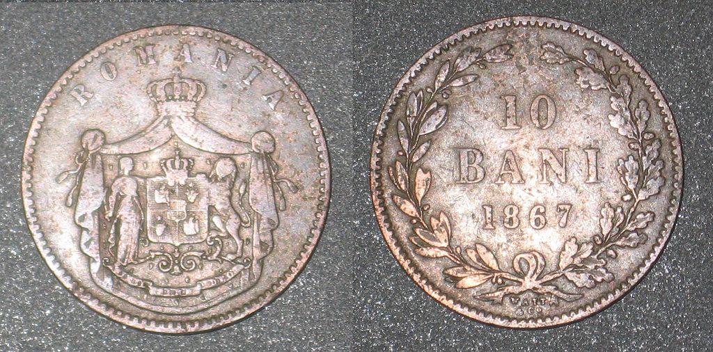 монеты Румынии фото