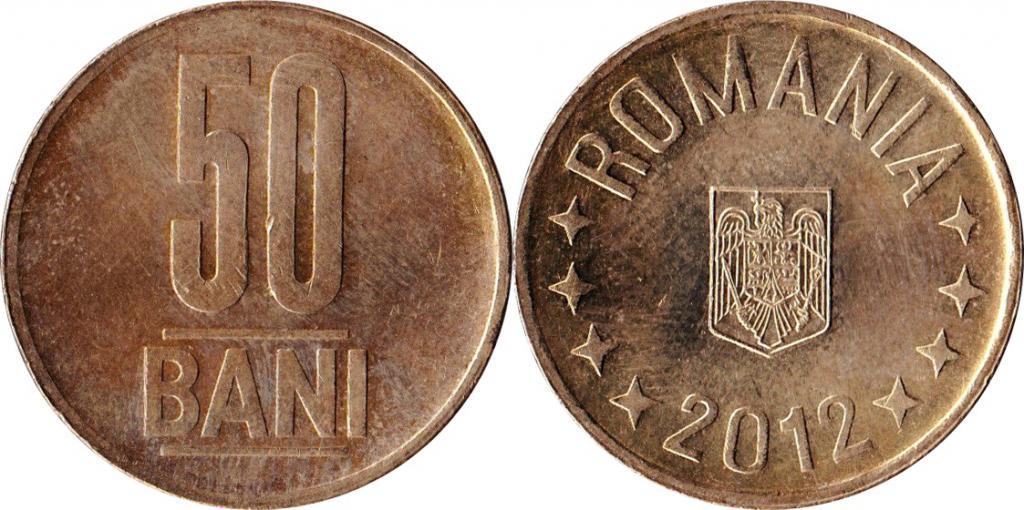 разменная монета Румынии
