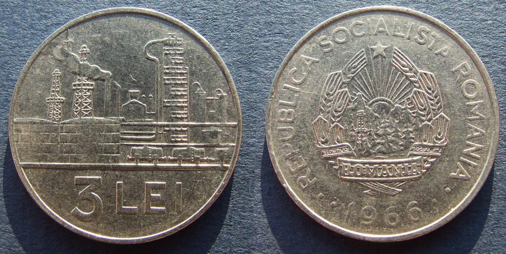 старые монеты Румынии