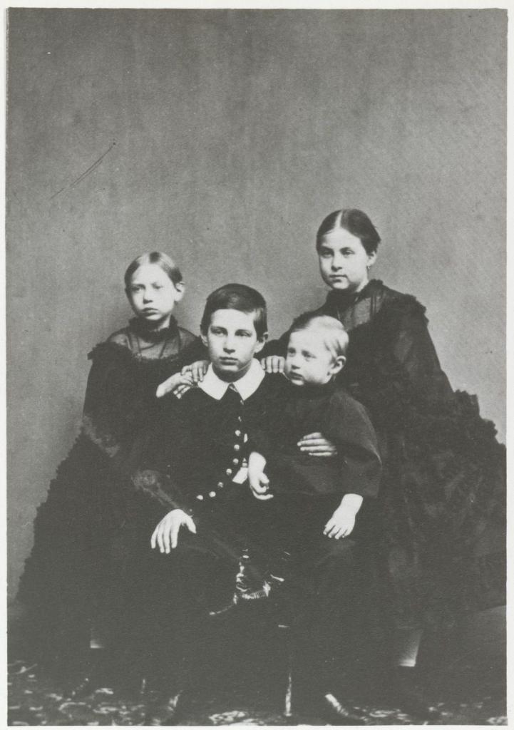 Старшие дети Константина Николаевича