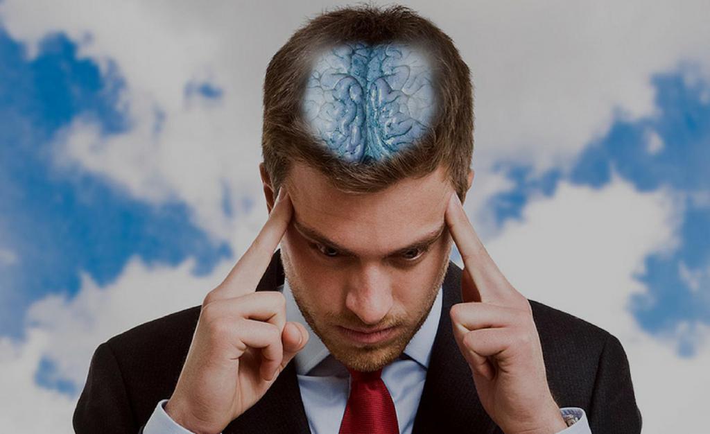Концентрация мозговой деятельности