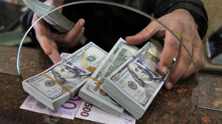 Получение средств в кассе банка