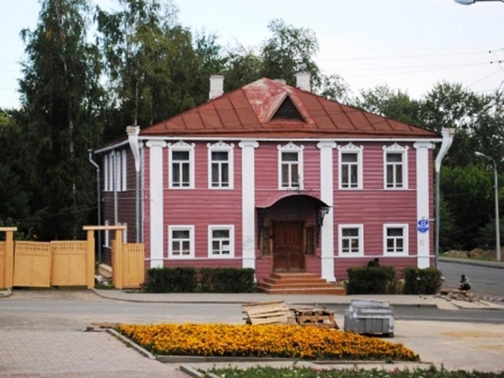 Музей на улице Социалистической