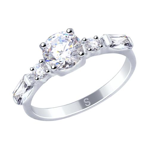 кольцо Александра