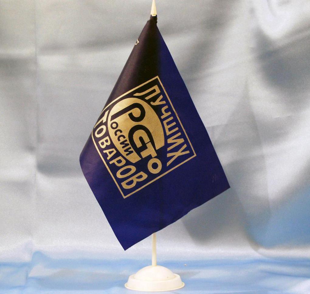 Эмблема престижного конкурса