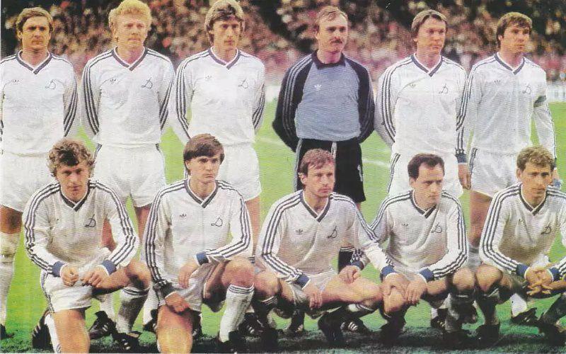 Динамо Киев 1986