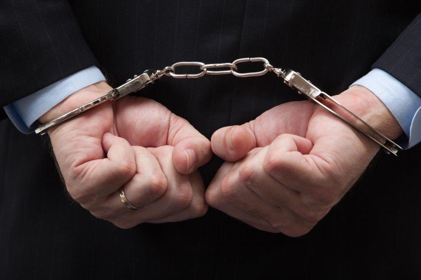 Арест депутата