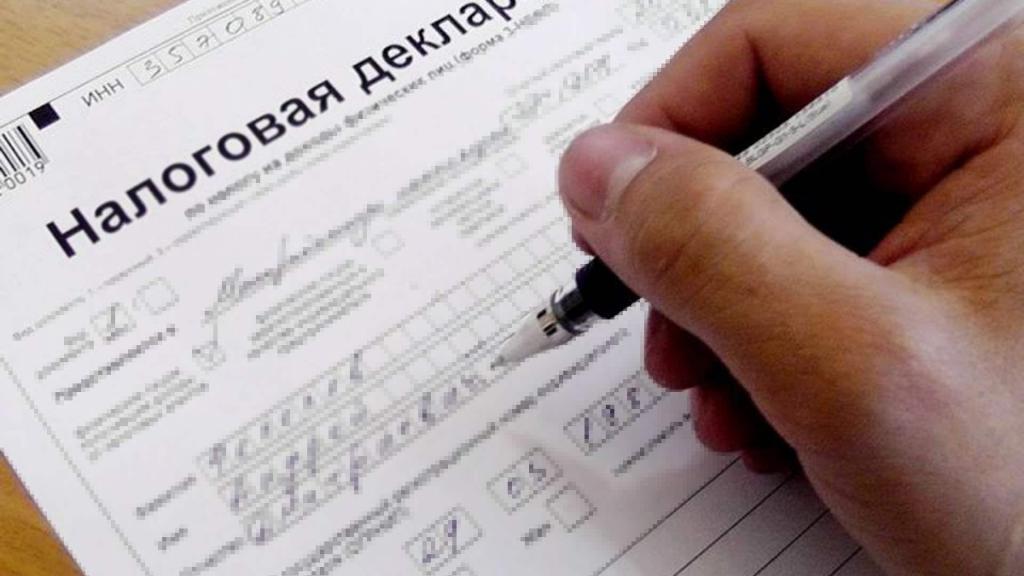 Налоговая декларация для вычетов