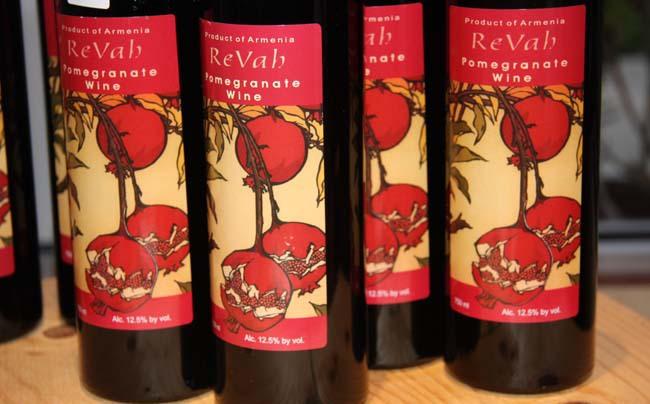 вино из граната из еревана