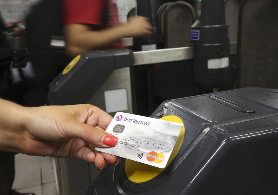 Современные банковские карты