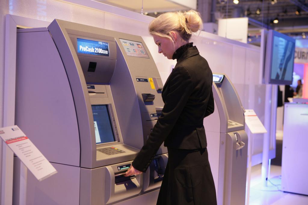 Обслуживание у банкомата