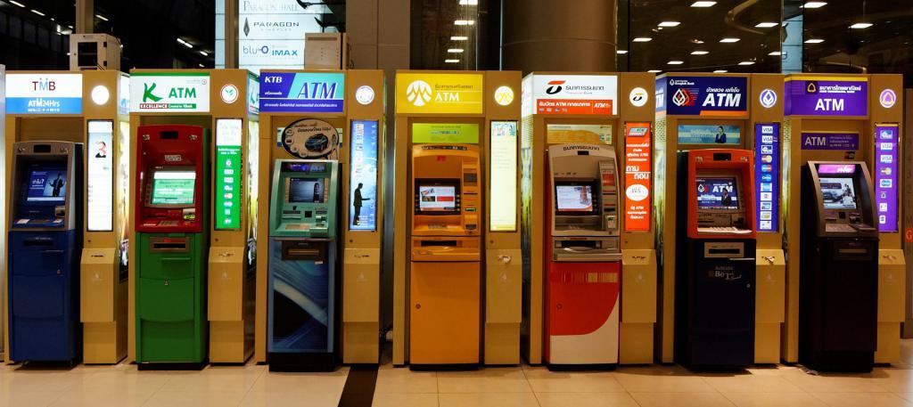 Разнообразие банкоматов