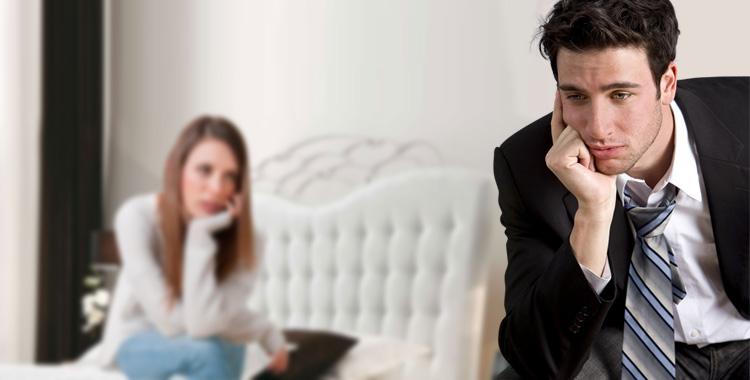 неудавшийся брак
