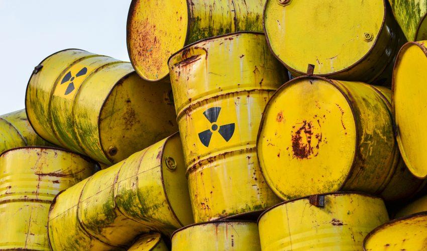 средства индивидуальной защиты от радиации