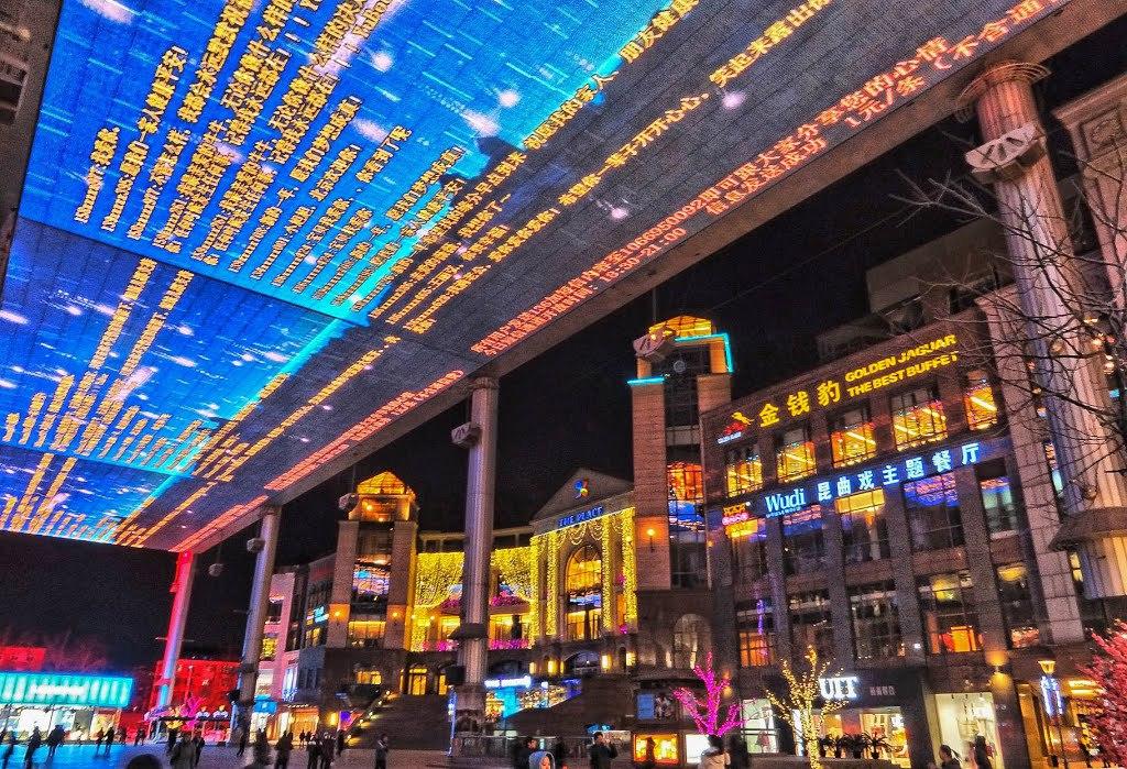 Торговый центр The Place