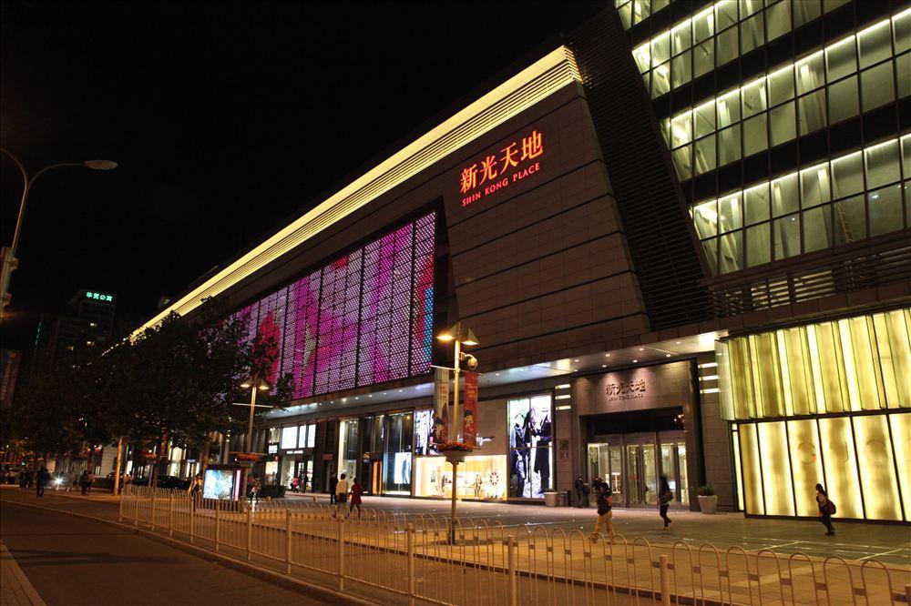 Универмаг Shin Kong Place