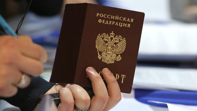 выдача паспорта в УФМС