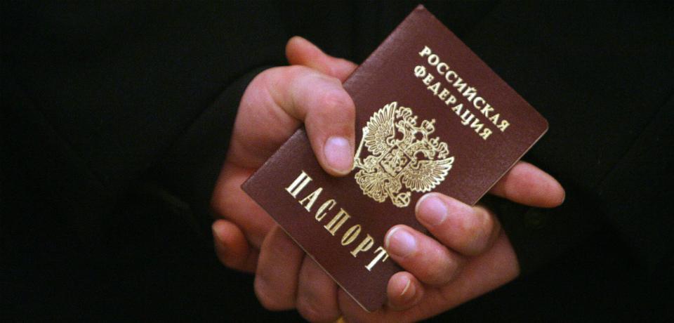 паспорт выдают в 14 лет