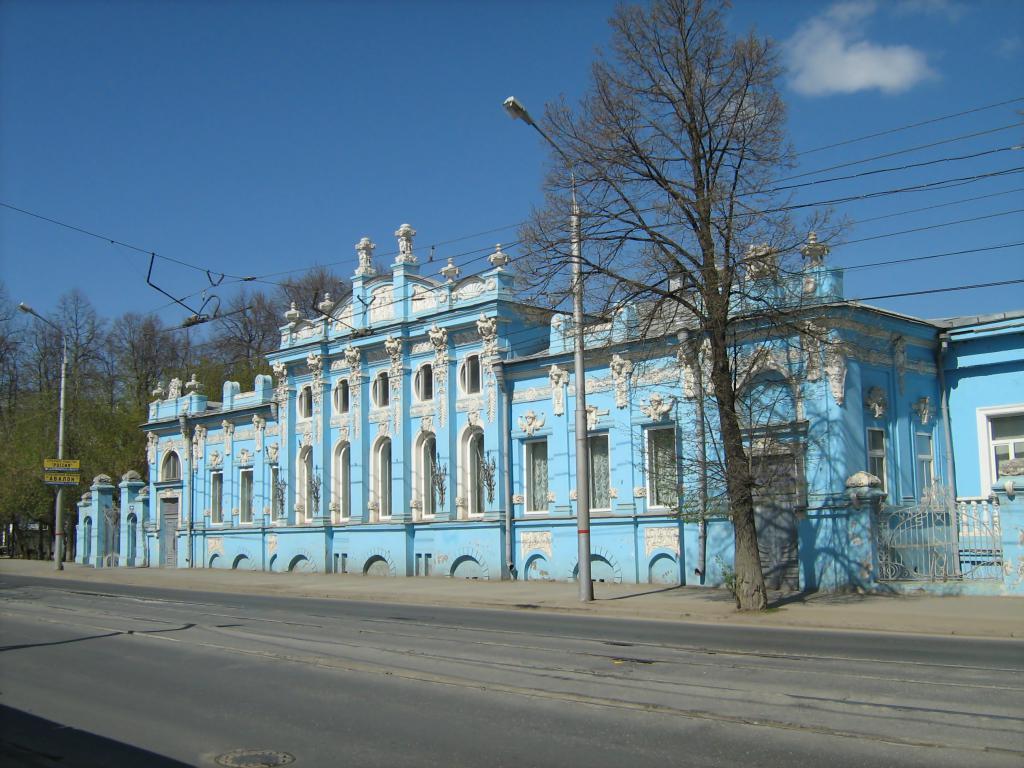 Красивые места города Перми