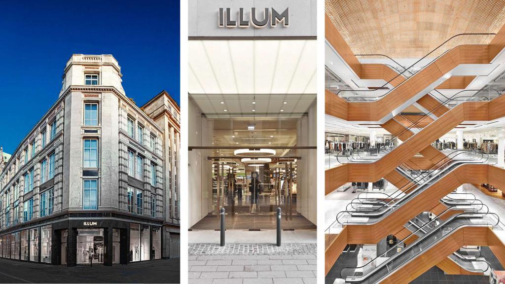 Торговый центр Illium