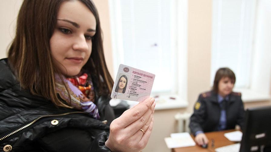 Получение водительских прав при их перевыпуске