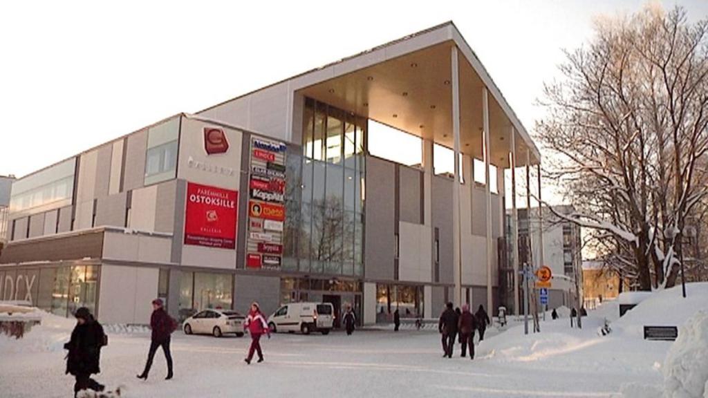 Торговый центр Galleria
