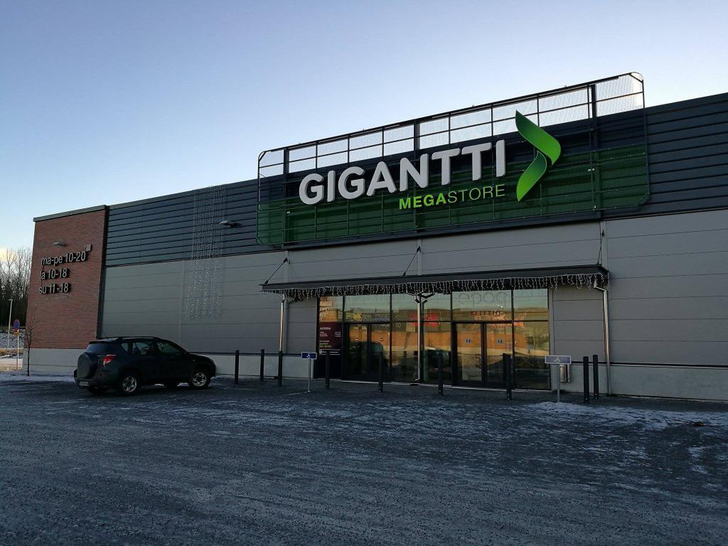 Gigantti – магазин техники
