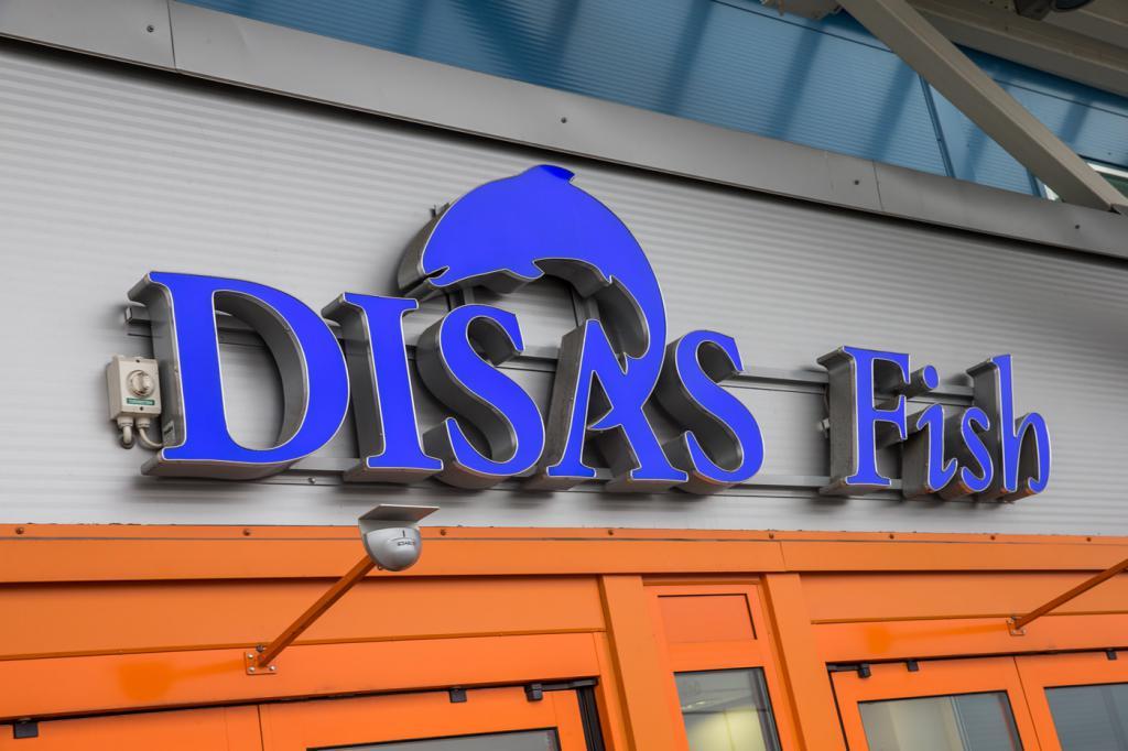 Рыбный магазин Disa's Fish