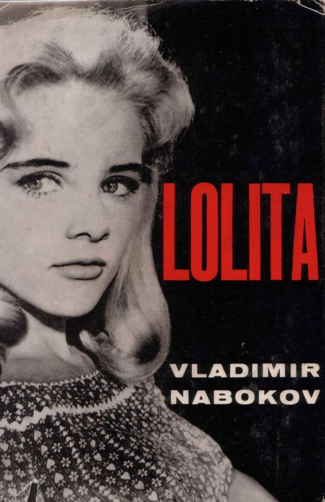 """Обложка книги """"Лолита"""""""