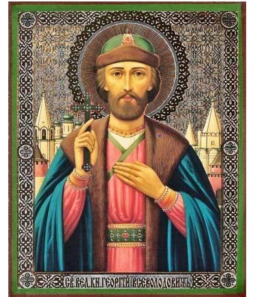 Князь Юрий Всеволодович