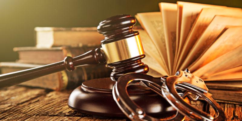 Судебная система