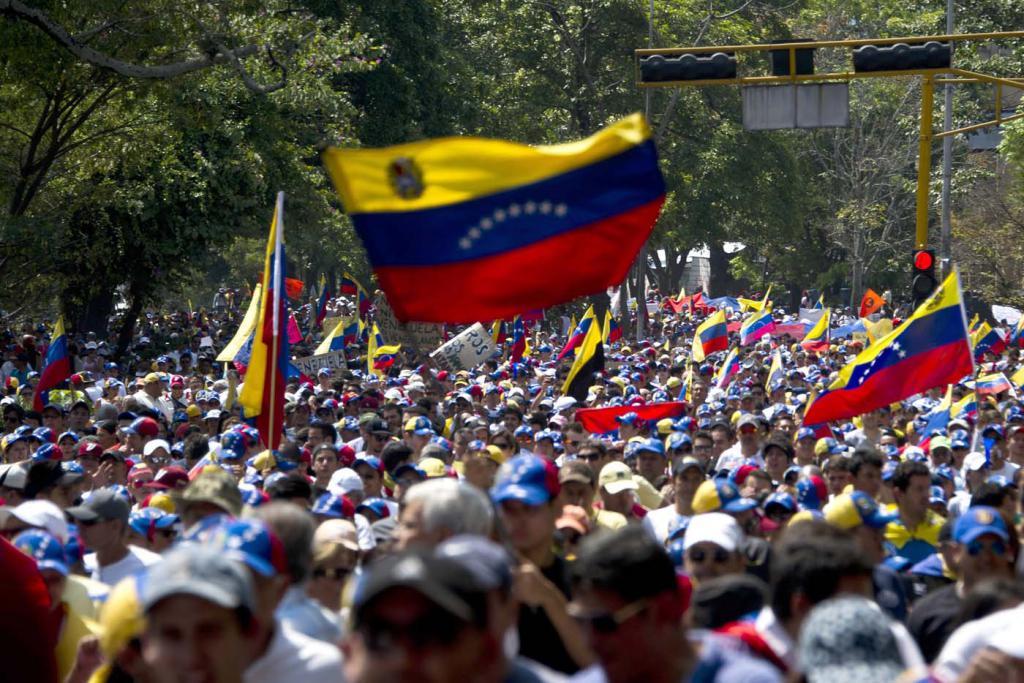 Венесуэла - многонациональное государство