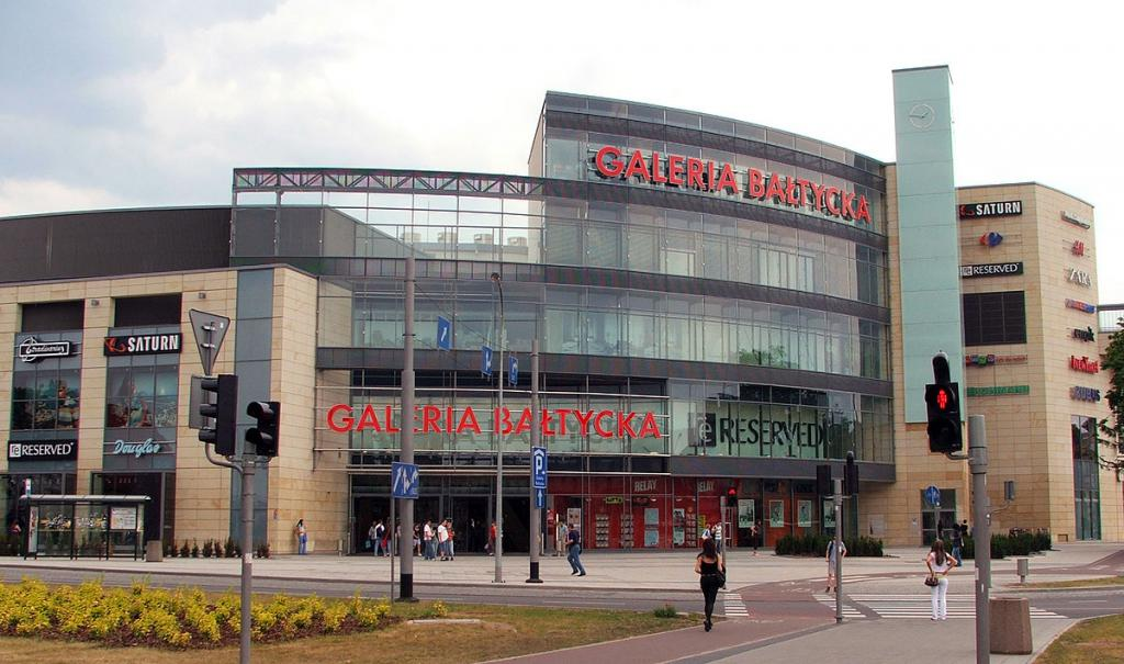 гданьск торговый центр