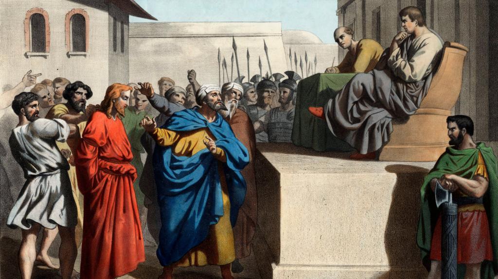 Суд Понтия Пилата