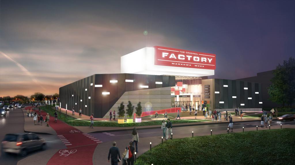Фабрика Варшава Ursus