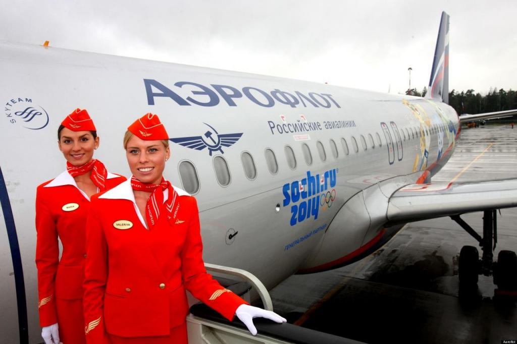 Бортпроводники авиакомпании