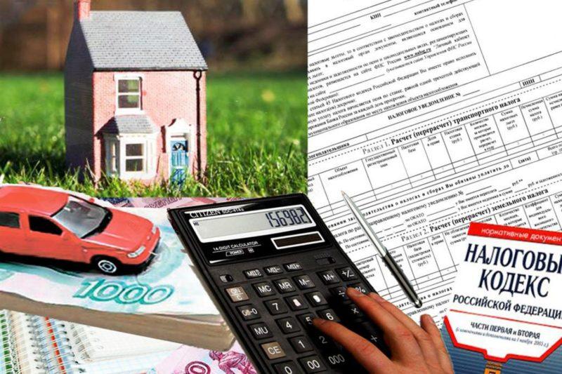 налоговая база по земельному налогу определяется как