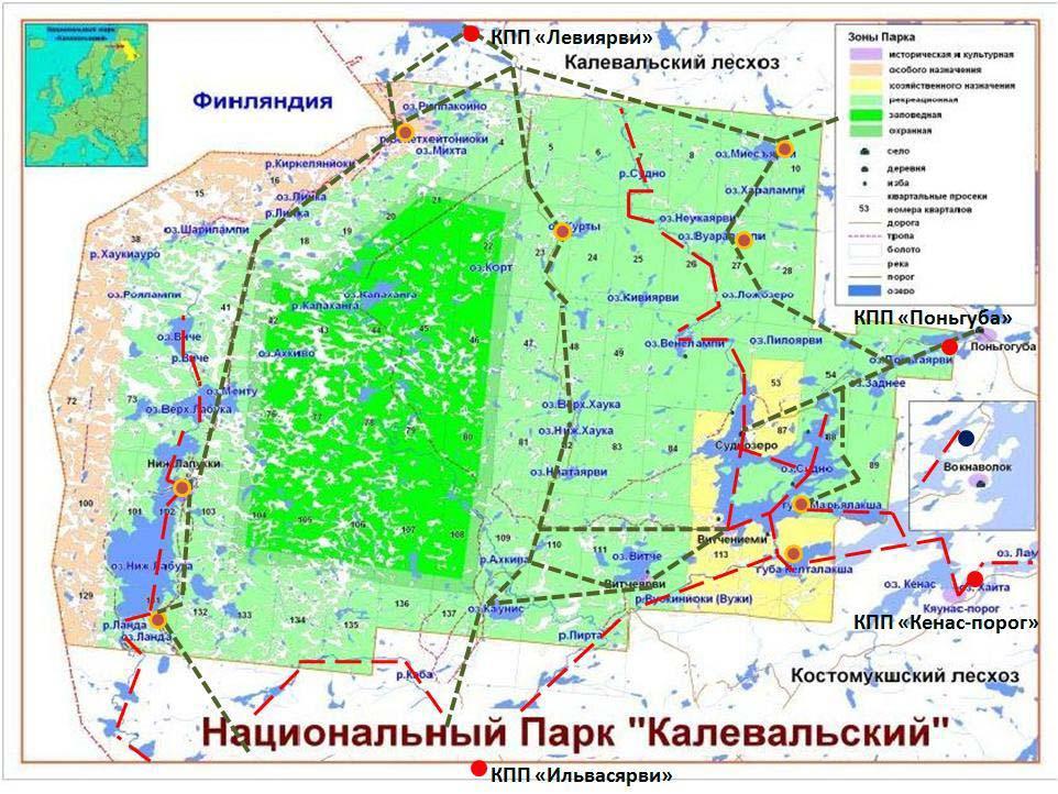 Калевальский национальный парк: границы