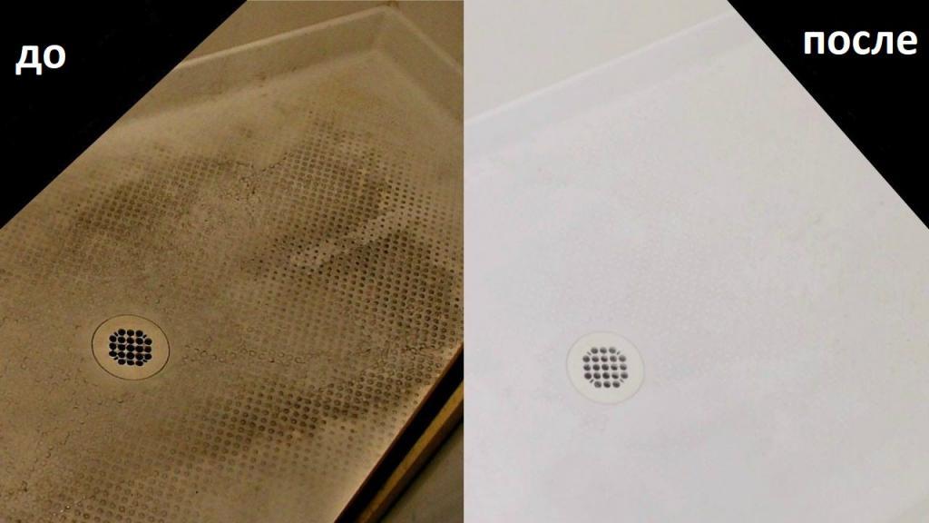 до и после чистки содой с уксусом