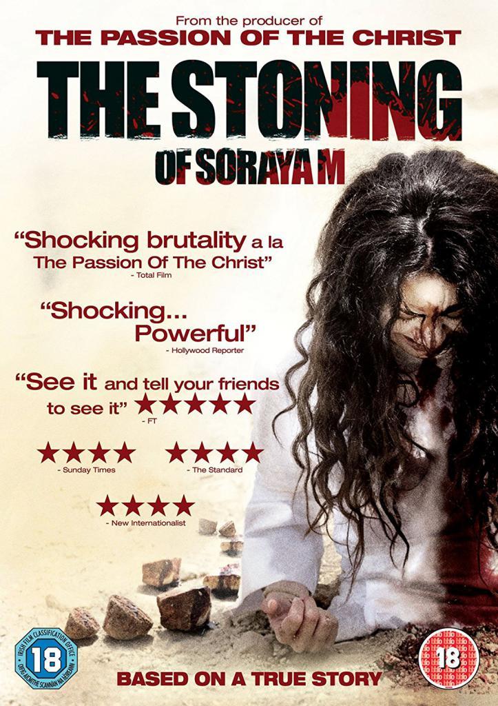 Плакат скандального фильма