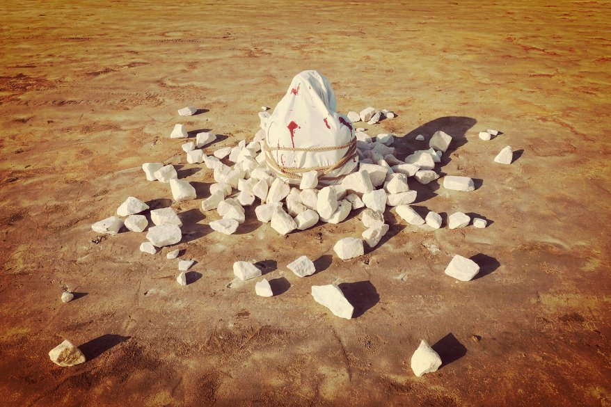 побивание камнями в исламе