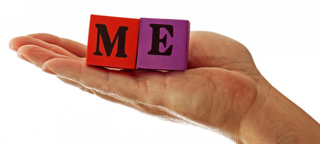 цитаты про эгоизм и любовь
