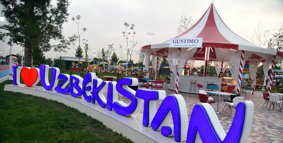 Узбекистан Парк
